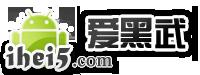 爱黑武-智能生活与前沿科技聚合平台