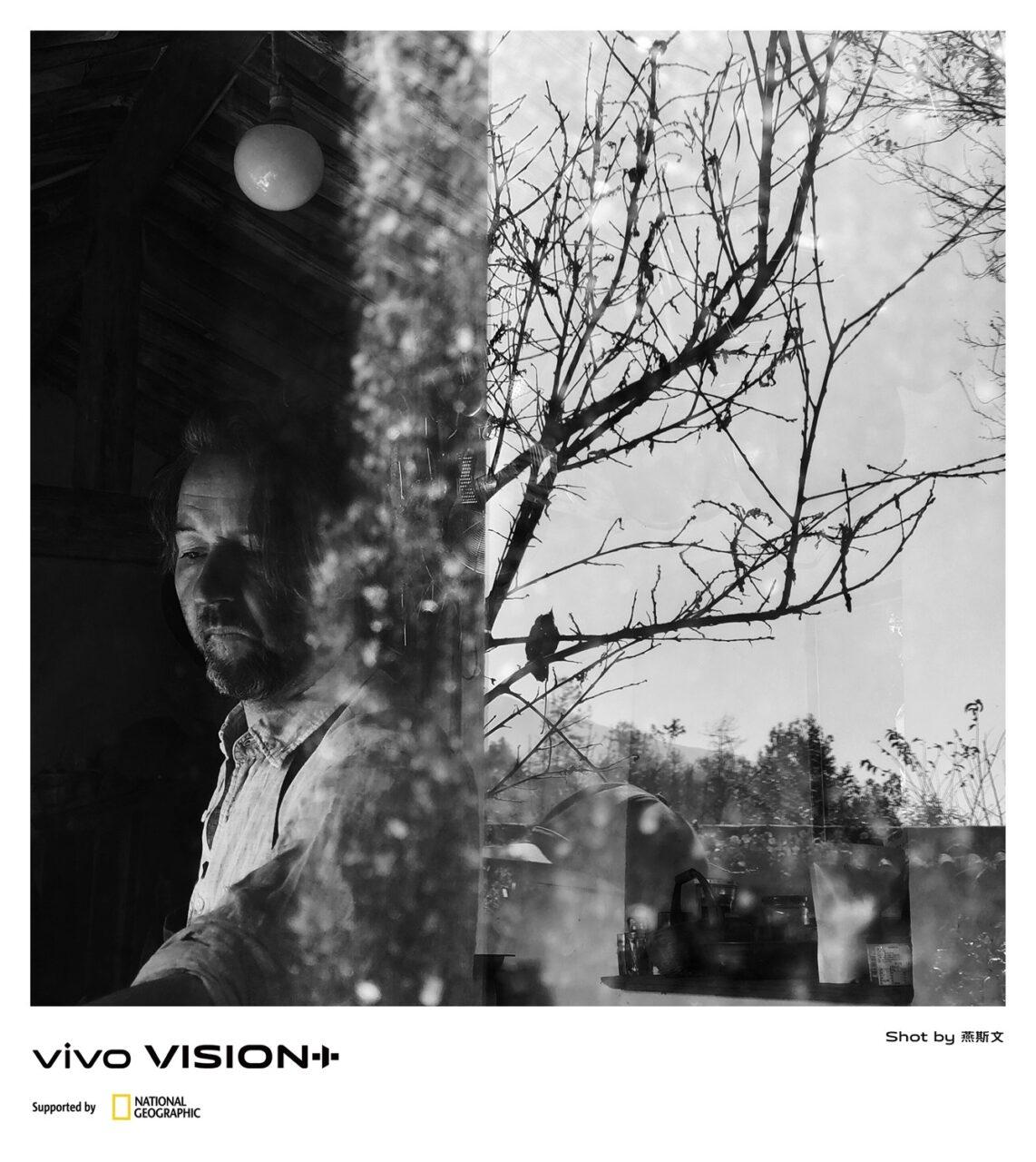 "Shot by首期""vivo影像+大师实践课""学员燕斯文"
