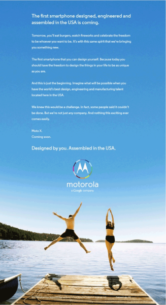 MOTO X官方广告曝光,一部自由的手机