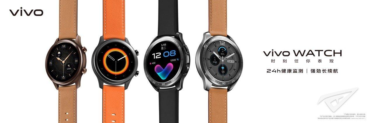 vivo发布首款vivo WATCH智能手表 迷人的圆形经典设计