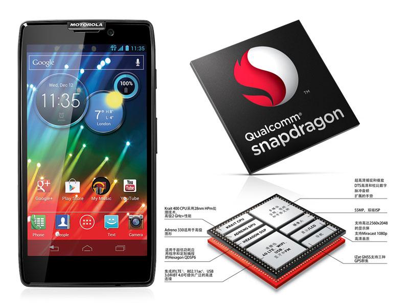 给摩粉一剂强心针:MOTO改变世界的最强机 Motorola Nova 配置曝光