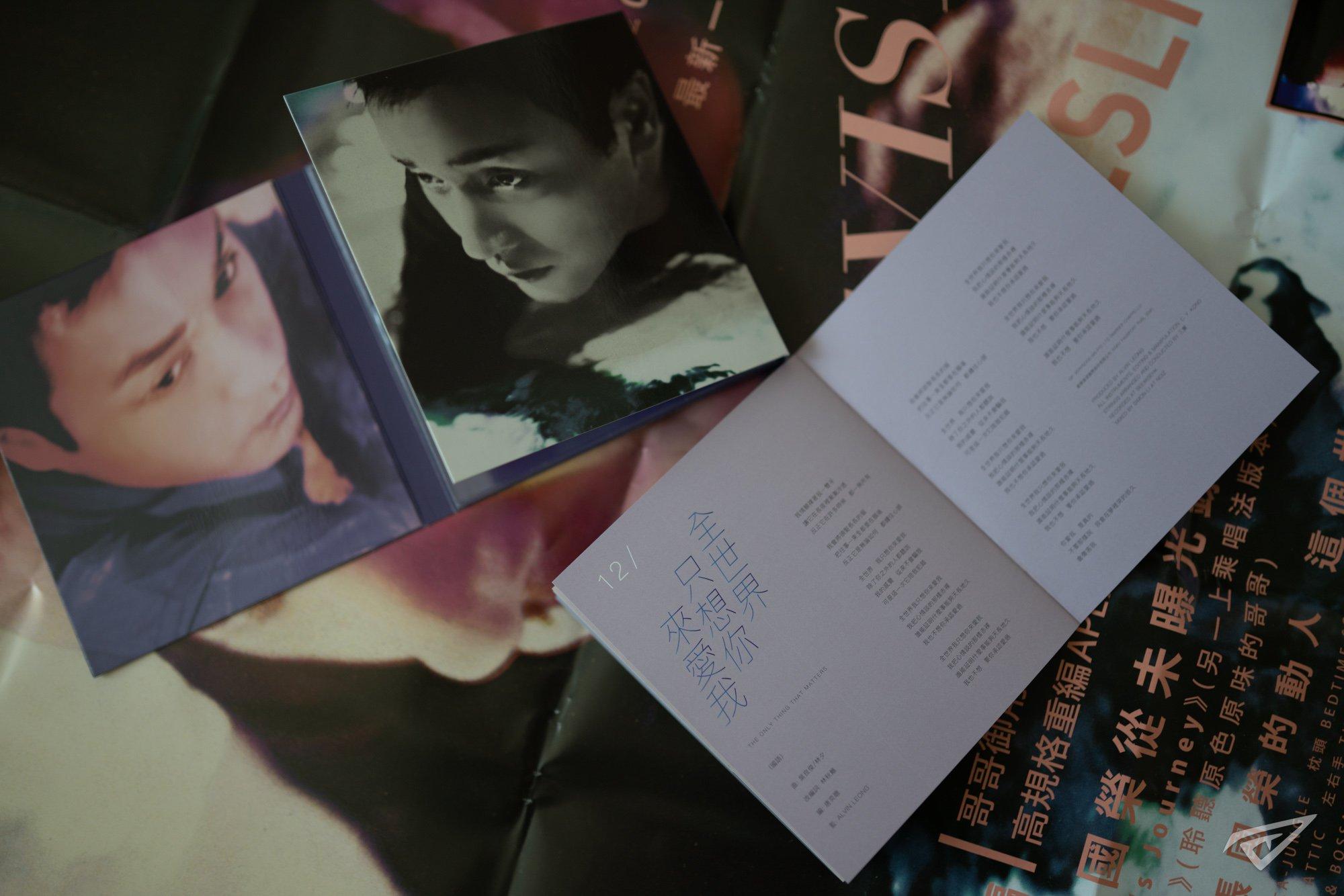 张国荣 Leslie Cheung - 2020新专辑《Revisit》CD开箱