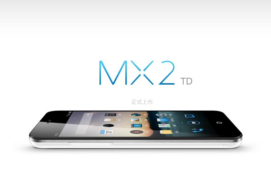 魅族 MX2 中国移动 TD G3 版正式发布,16GB 版售价 2299