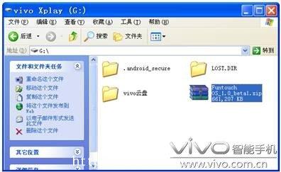 vivo Xplay Funtouch OS正式发布
