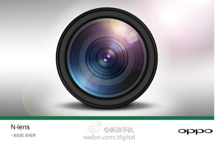 OPPO N-lens系列新机可能近期发布