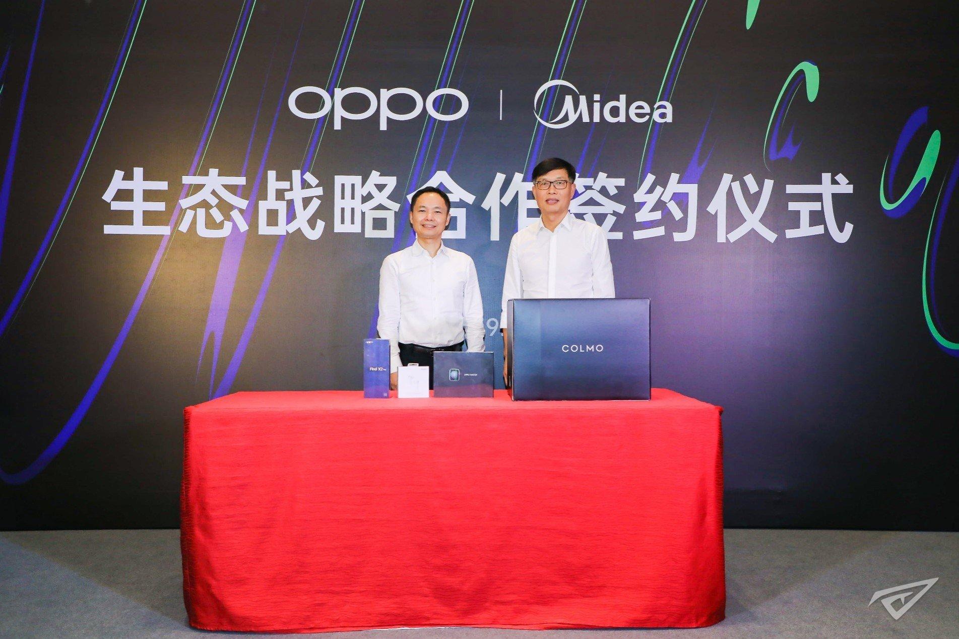 OPPO美的达成战略合作,以开放生态共赢5G+IoT时代