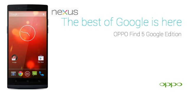 OPPO Find 5 有意推出采用原生 Android 系统版本?