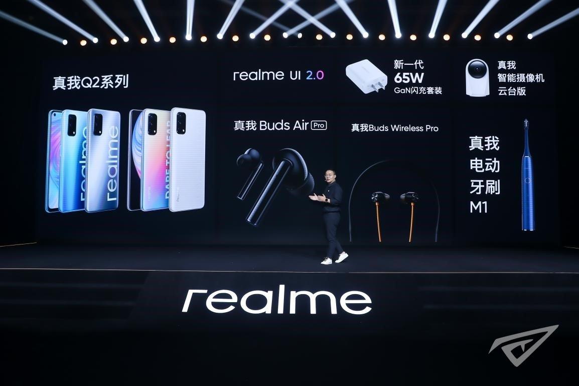 realme真我Q2系列发布,售价998元起备战双11