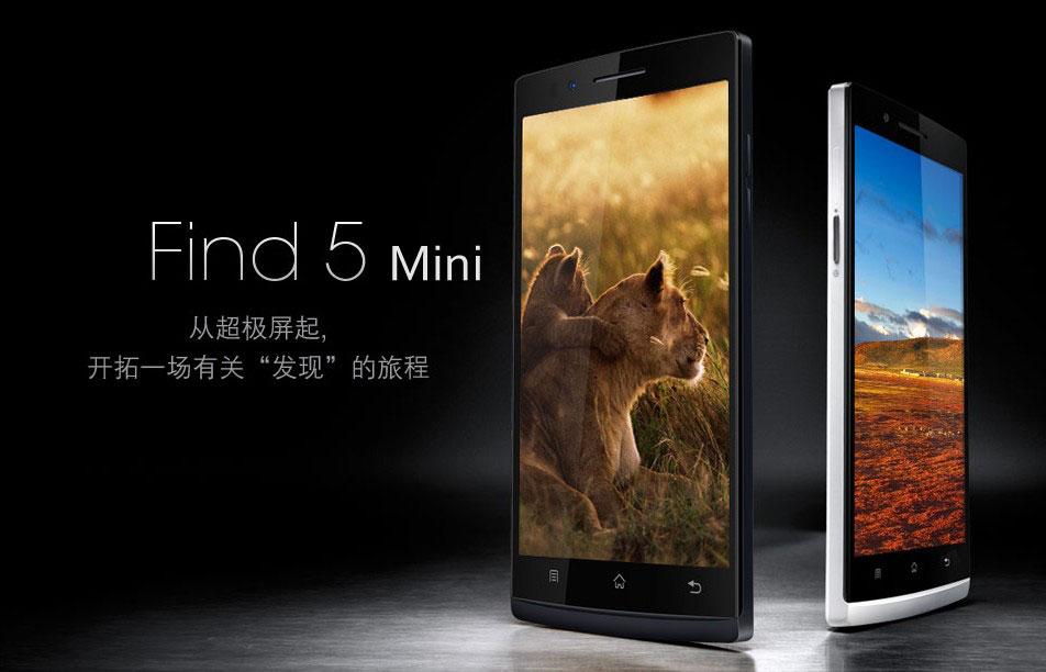 OPPO Find 5 mini曝光将采用3.7英寸屏幕