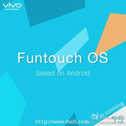 vivo Funtouch OS 今日火爆发布