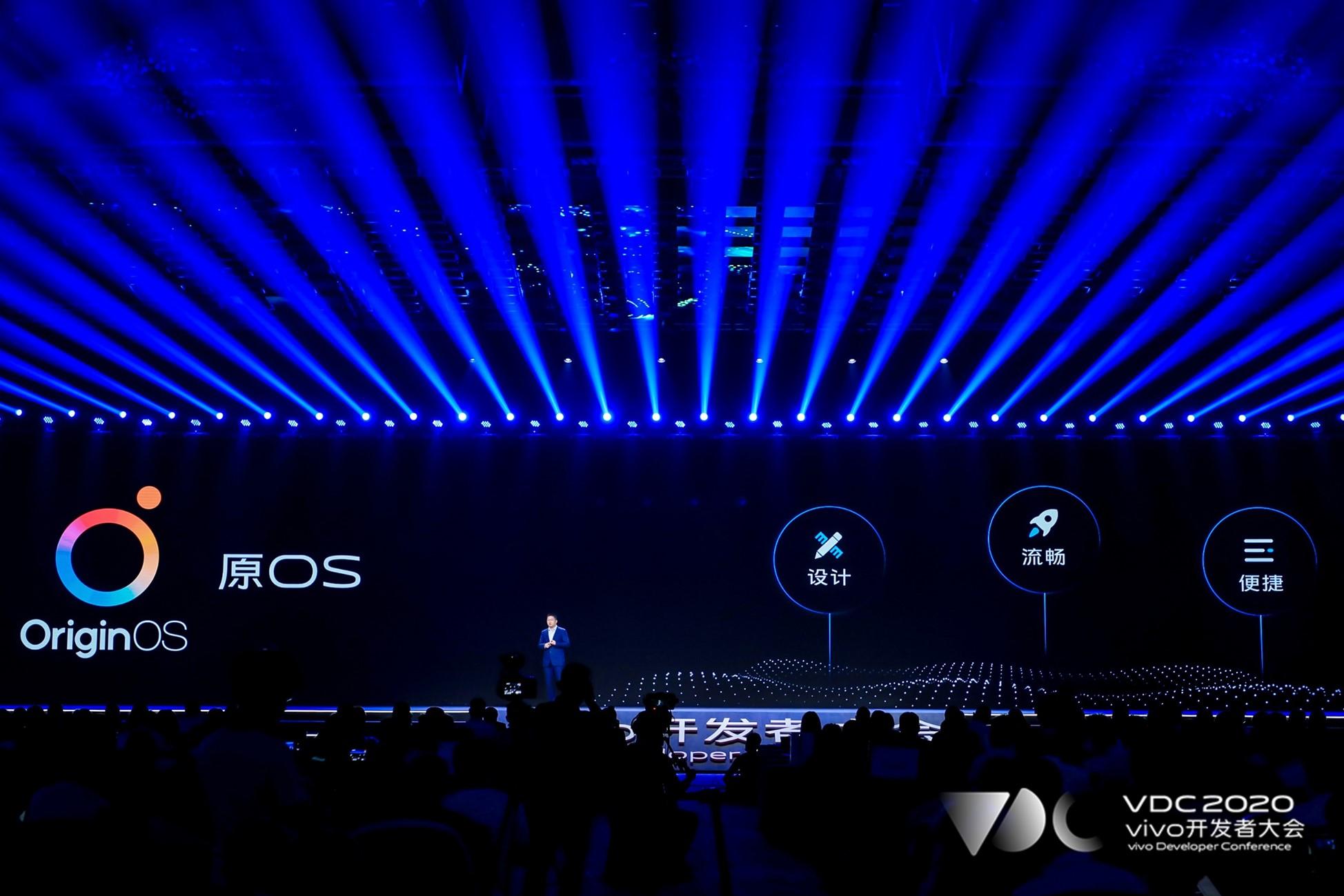 全新手机操作系统OriginOS正式亮相vivo开发者大会