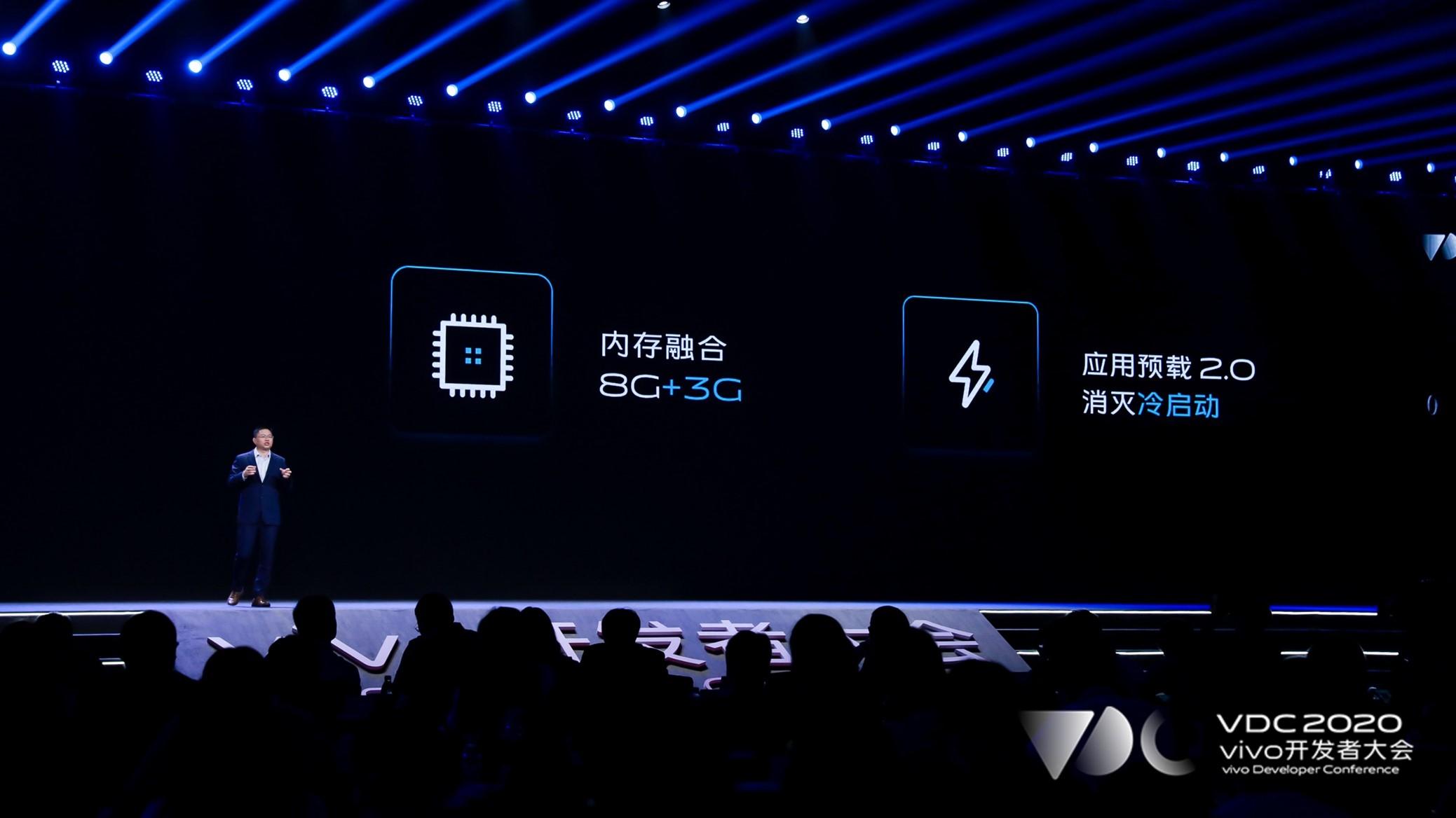 """vivo全新OriginOS 存储""""黑科技"""",运行更流畅"""