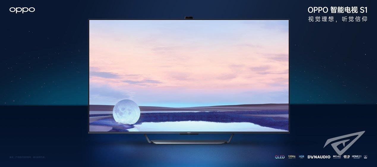 OPPO智能电视发布 IoT生态开启万物互融新时代