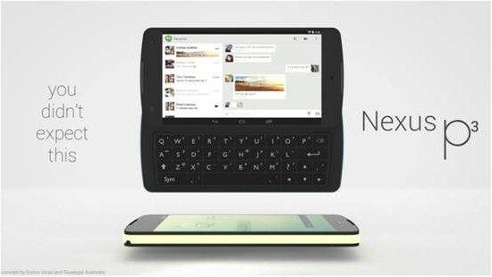 谷歌Nexus P3概念设计 可侧滑出手柄和电池