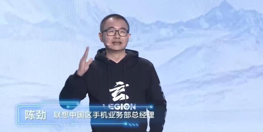 联想中国区手机业务部总经理陈劲