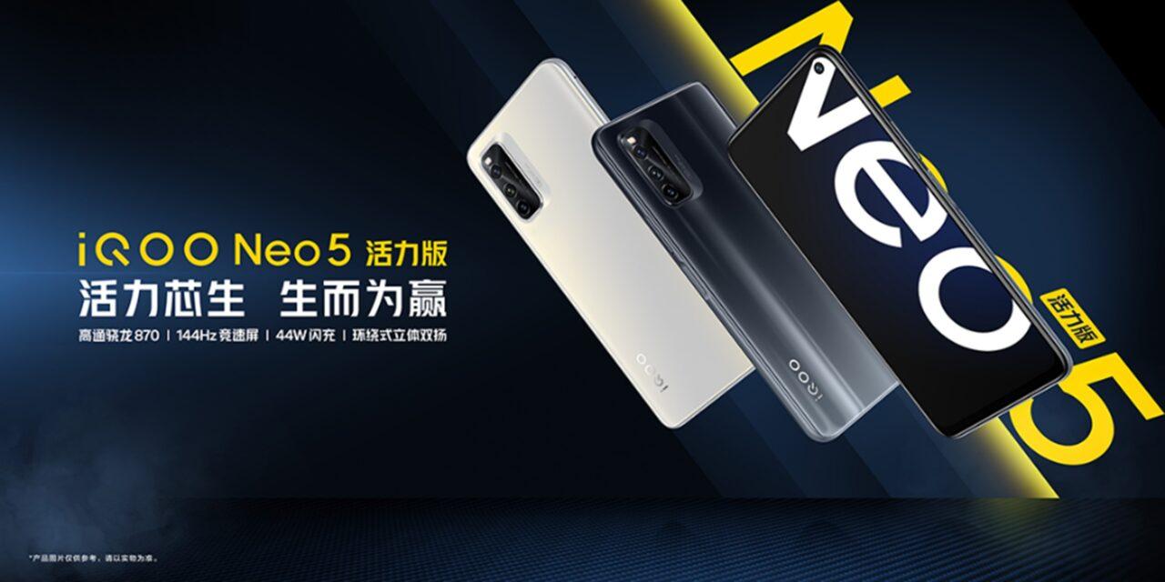 iQOO Neo5 活力版发布