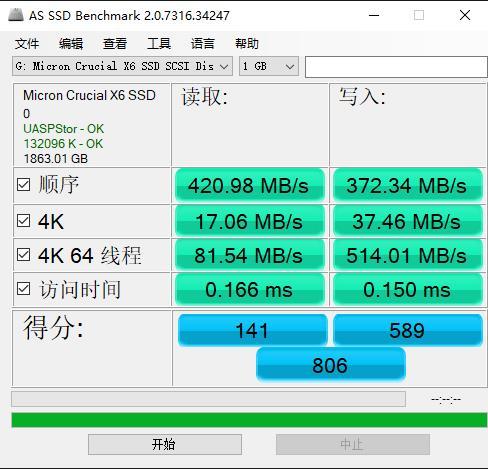 1GB测试