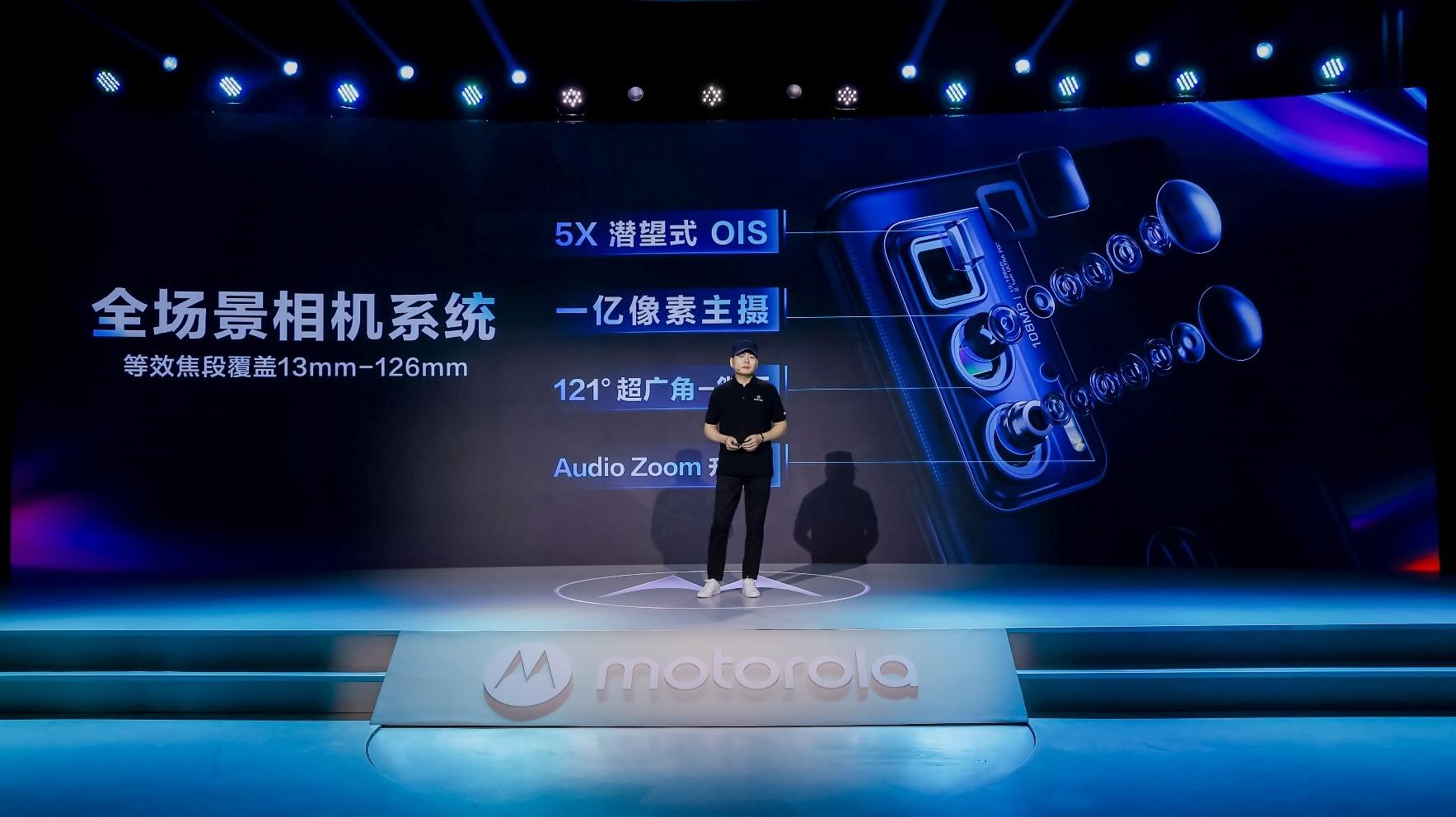 联想手机业务中国区产品总经理 高峰