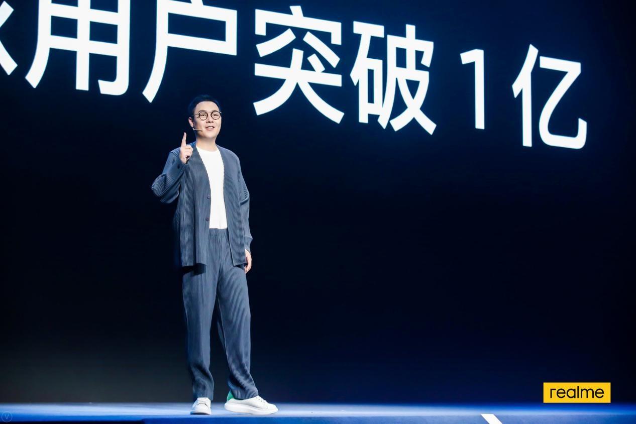 realme仅用37个月时间成为全球最快用户突破1亿的智能手机品牌