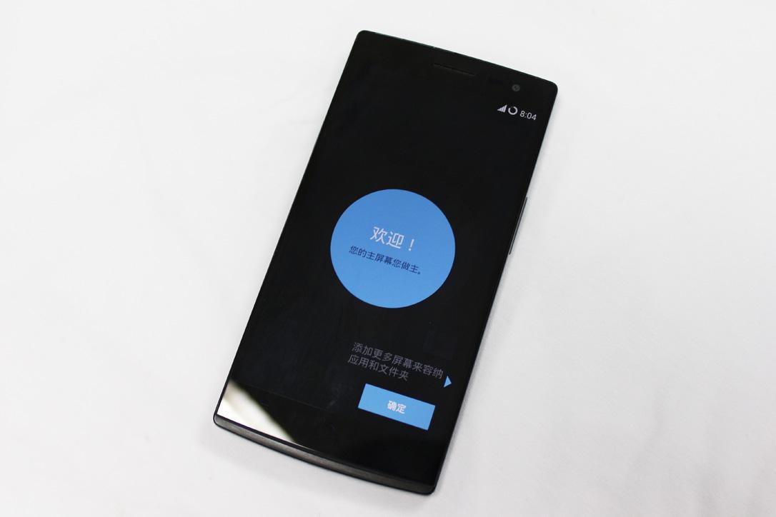 OPPO Find 7 CyanogenMod官方CM11系统截图曝光